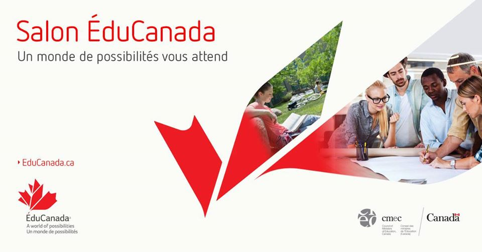 Invitation : Salon de l'éducation au Canada à Alger