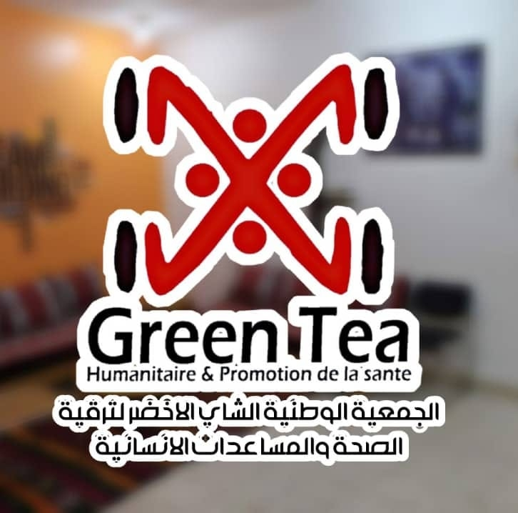 Green Tea lance un appel à candidature pour un cycle de formation